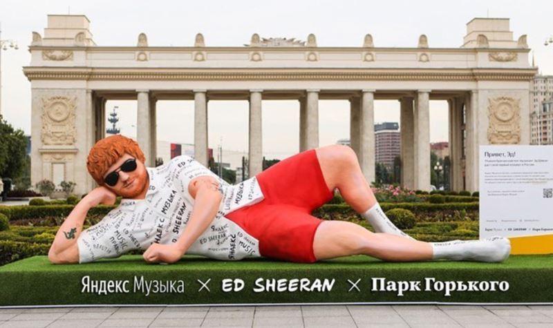 Ed Sheeran como nunca o viste antes!