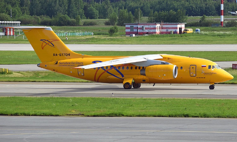 Avião com 71 pessoas a bordo cai nos arredores de Moscou