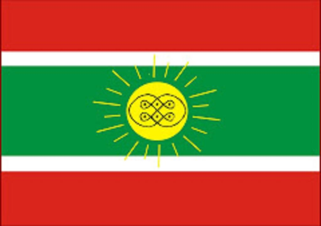 Bandeira do Protetorado de Lunda Tchokwe. Foto: MPPLT