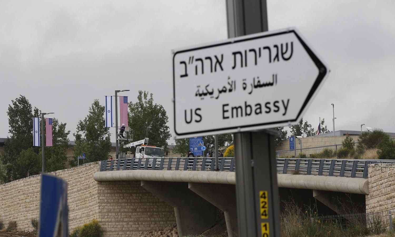 Paraguai deve abrir embaixada em Jerusalém neste mês